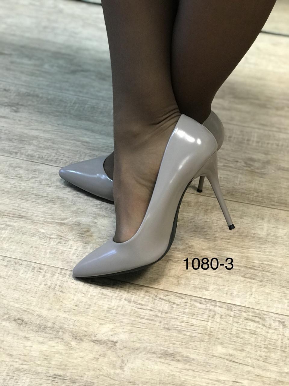 Туфлі жіночі класичні  сірі під шкіру