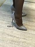 Туфлі жіночі класичні  сірі під шкіру, фото 5