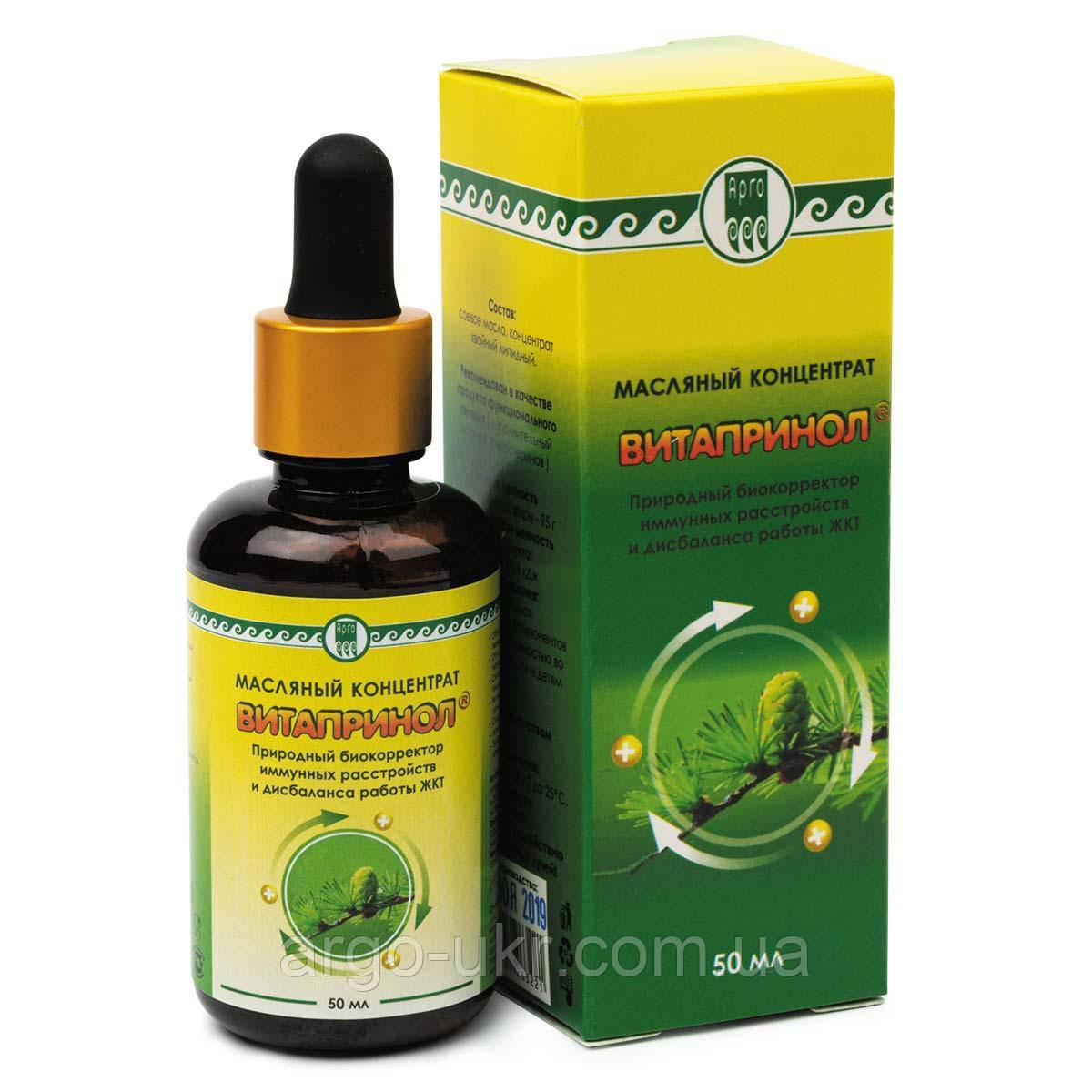 Витапринол 50 мл концентрат хвої (для шкіри, дерматит, нейродерміт, екзема, вугровий висип, прищі, загоєння)