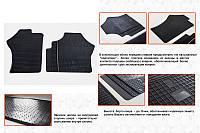 Toyota HiAce Резиновые коврики Stingray