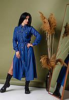 Джинсовое женское платье рубашка, фото 1
