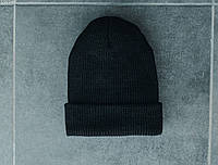 Мужская стильная шапка зимняя Staff black, фото 1