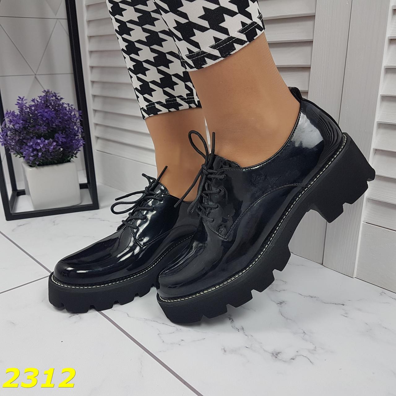 Туфли лоферы на высокой тракторной подошве