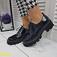 Туфли лоферы на высокой тракторной подошве, фото 1