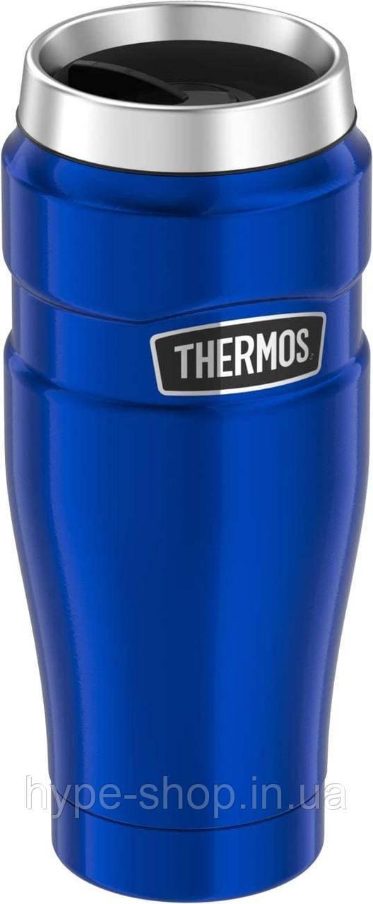 Термокружка без ручки 0,47л Thermos Stainless King Travel Metallic Blue (160027)