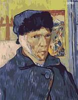 """Набір для розпису """"Вінсент Ван Гог"""" (GX7951)"""