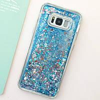 Чохол Glitter для Samsung Galaxy S8 / G950 бампер силіконовий акваріум Синій