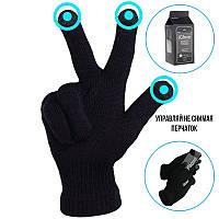 Перчатки для сенсорных экранов смартфонов планшетов зимние универсальные iGlove черный, фото 1