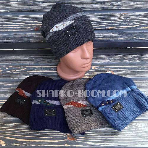 Детская вязанная шапка ранетка на меху Щасливе дитинство р.50-52