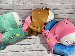 Іграшка подушка сумка + плед