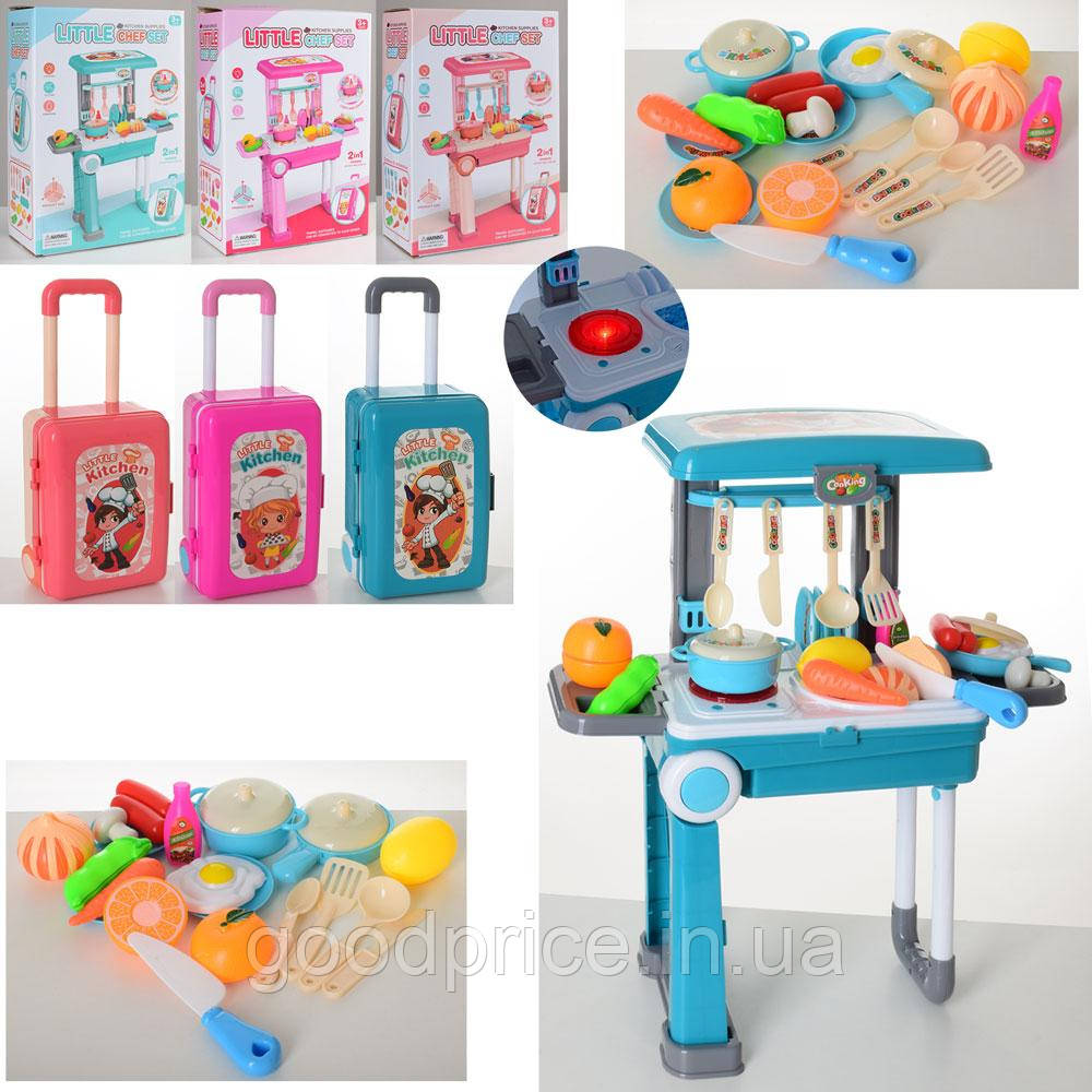 Игровая Кухня Столик и чемодан 2в1