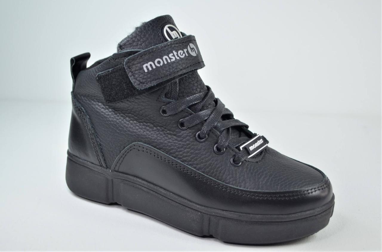 Дитячі та підліткові зимові шкіряні черевики чорні Monster BAS