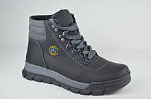 Підліткові зимові шкіряні черевики чорні з сірим Sky town 401