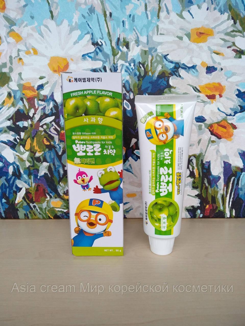 Детская зубная паста со вкусом яблока Pororo Toothpaste For Kids Apple