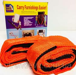 Ремни для переноса мебели Carry Furnishing Easier 2 PC 6684