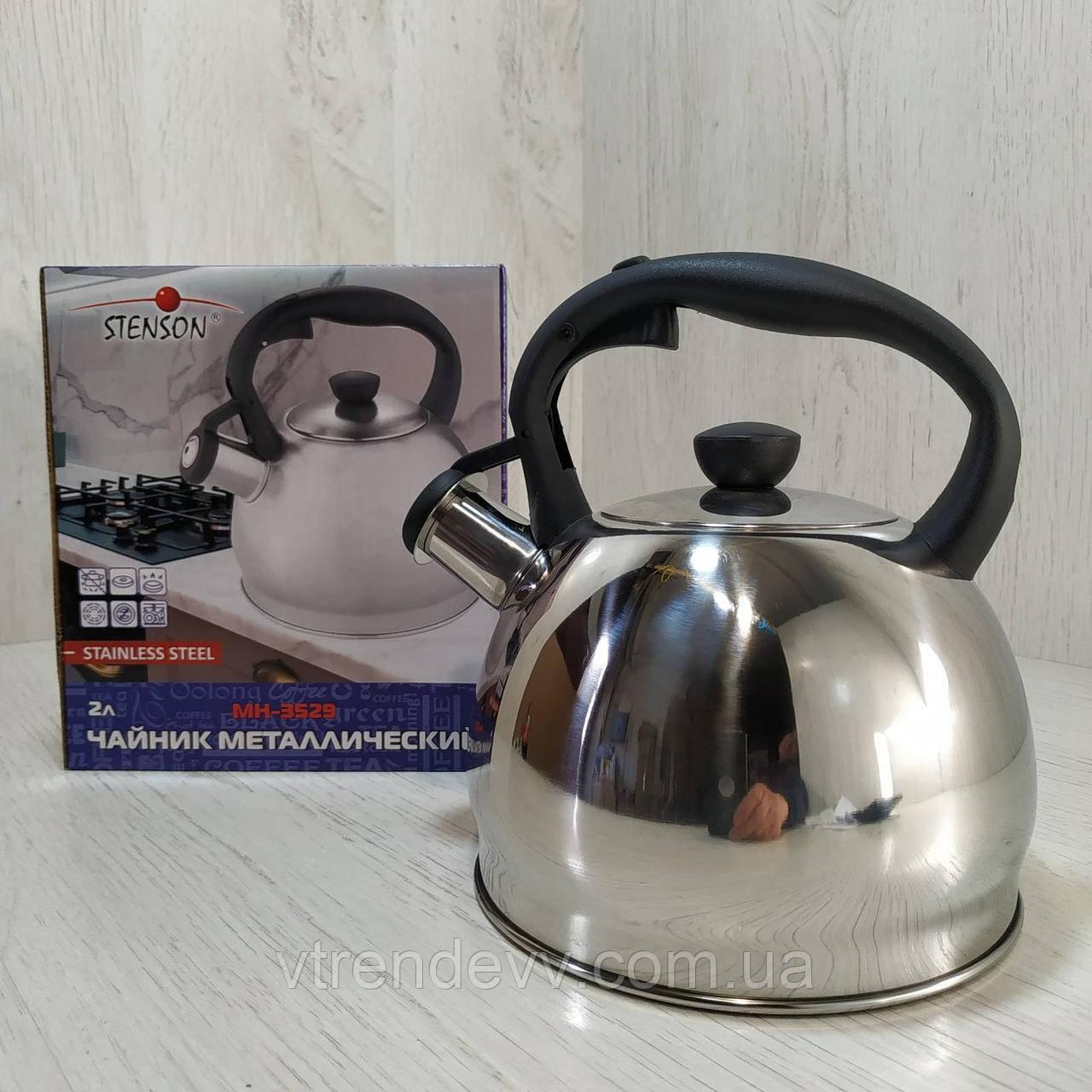 Чайник металевий Stenson MH-3529