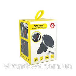 Автодержатель магнитный Magnetic H-CT216