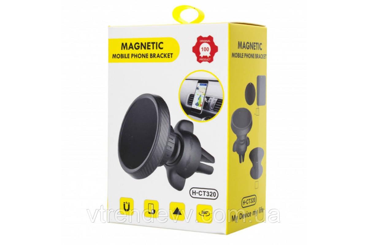 Автотримач Magnetic H-CT320