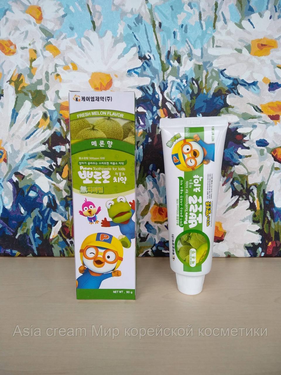 Детская зубная паста со вкусом дыни Pororo Toothpaste For Kids Melon