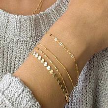 Стильний багатошаровий металевий браслет золотий (набір з чотирьох браслетів на руку)