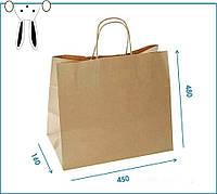 Крафт-пакет з ручками коричневий. Великий пакет паперовий для одягу та упаковки товарів 450x160x480 (25 шт/уп)