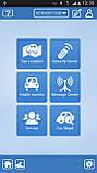 Автомобилей (мобильный)  мини Gps трекер TK102B Gps/Gsm/Gprs, фото 7
