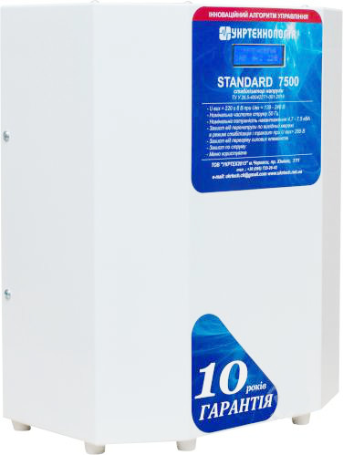 Стабилизатор напряжения Укртехнология STANDARD 7500 Однофазный