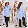 Стильний костюм жіночий з штанів і блакитний подовженою блузки (6 кольорів) НФ/-16363