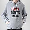 Мужское серое худи, hate plastic