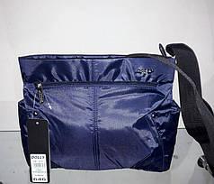 Сумка тканевая женская синяя на плечо модная маленькая с двумя карманами Dolly 646 32х22х14 см.