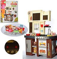 Детская игровая кухня 922-102 Talented Chef, вода, свет, звук, 58 предмет
