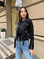 Куртка косуха из эко-замши PR2400