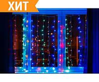 Гирлянда новогодняя Водопад, 240 LED лампочек, 3x1,5 метра (10x28LED) Разноцветная