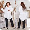 Стильный костюм женский из брюк и белой удлиненной блузки (6 цветов) НФ/-16363