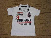 d572c362c67 Детская одежда для мальчиков. Товары и услуги компании