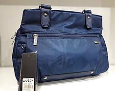 Сумка женская текстильная синяя средняя на три оделения Dolly 477