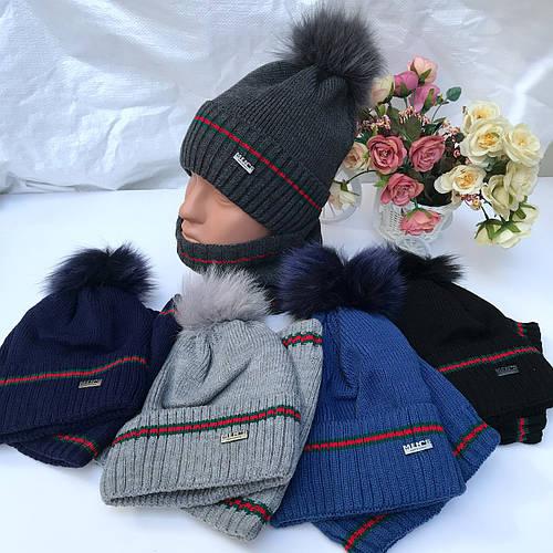 Набор шапка с натуральним бубоном и хомут зимний вязка на флисе для мальчика