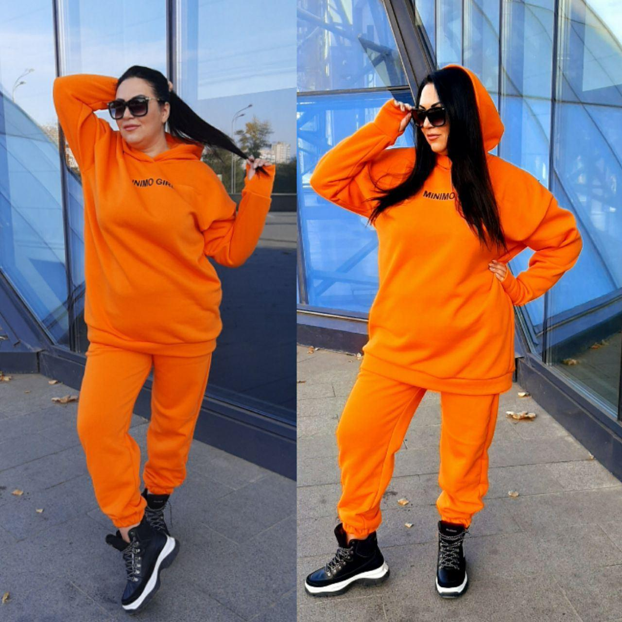 Яркий женский спортивный костюм : удлиненное худи и штаны в больших размерах 41spt1127