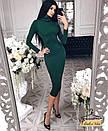 Теплое платье - гольф по фигуре из ангоры длиной ниже колена (р. 42-46) 22ppal1685, фото 2