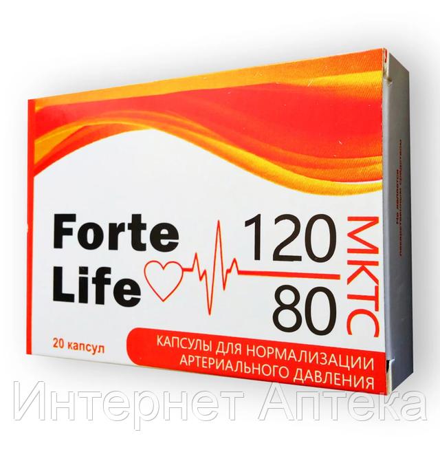 ForteLife - Капсулы от гипертонии (Форте Лайф)