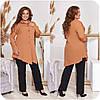 Стильний костюм жіночий з штанів і карамельної подовженою блузки (6 кольорів) НФ/-16363