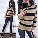 Женский вязаный свитер в полоску с рукавом регланом и с шерстью в составе (р. 42-46) 9ddet962, фото 5