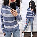Женский вязаный свитер в полоску с рукавом регланом и с шерстью в составе (р. 42-46) 9ddet962, фото 9