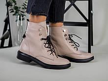 Ботинки женские кожаные бежевые, на шнурках, зимние