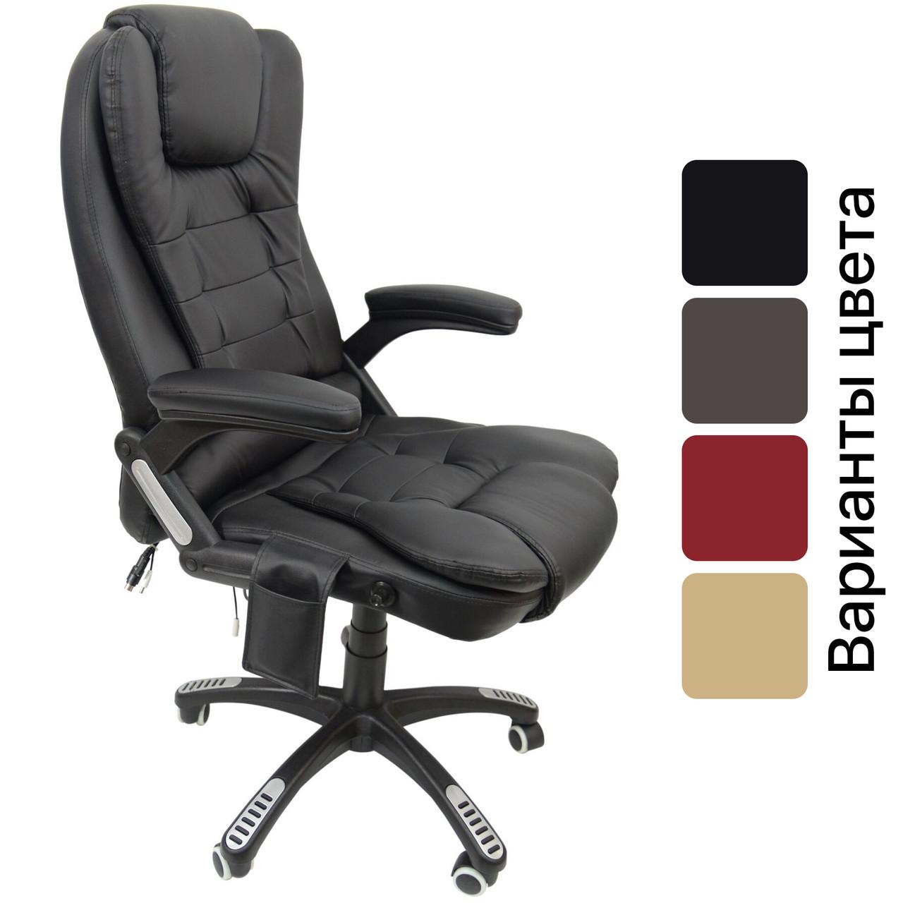 Офисное компьютерное кресло Bonro M-8025 массажное для офиса, дома