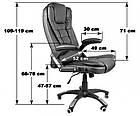 Офисное компьютерное кресло Bonro M-8025 массажное для офиса, дома, фото 10
