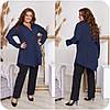 Стильный костюм женский из брюк и темно-синей удлиненной блузки (6 цветов) НФ/-16363