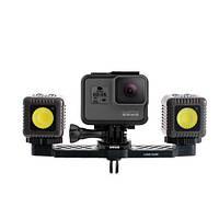 Фотовспышка Lume Cube для GoPro