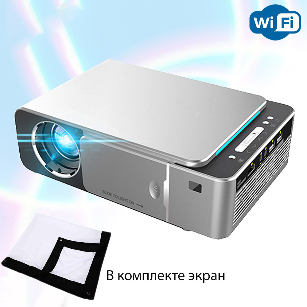 Проектор мультимедийный WI-Fi Wi-light T6 проектор для дома и школы. Оригинал