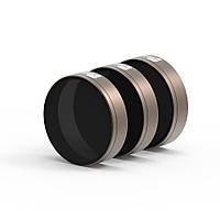 Комплект фильтров Shutter Collection для DJI Phantom 4 Pro (ND16, ND32, ND64)